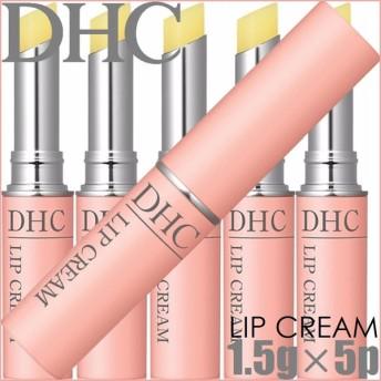 ゆうパケットのみ送料無料 ディーエイチシー DHC 薬用リップクリーム 1.5g×5個 リップクリーム