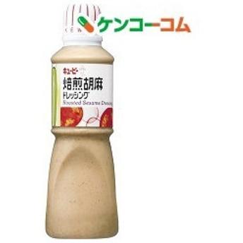 キユーピー 業務用 焙煎胡麻ドレッシング ( 500mL )/ キユーピー