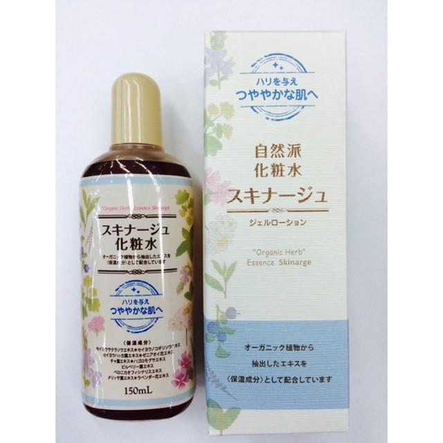「大木製薬」 スキナージュ ジェルローションWH(さっぱりタイプ) 150ml
