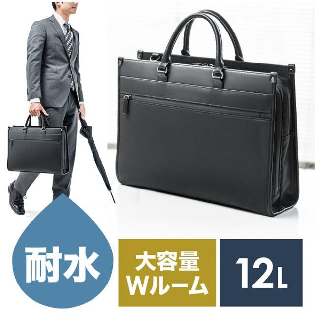 ビジネスバッグ 簡易防水 耐水 メンズ 大容量 斜めがけ ショルダー 肩掛け 2WAYバッグ バック PC対応 パソコンバッグ ブリーフケース