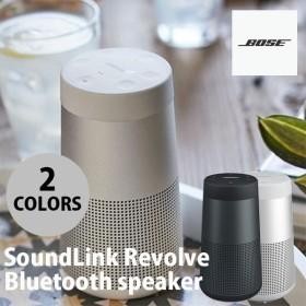 ワイヤレススピーカー BOSE SoundLink Revolve Bluetooth speaker ボーズ ネコポス不可