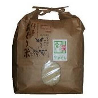 あぐり 愛媛県産ひのひかり精米3kg |4571148700221