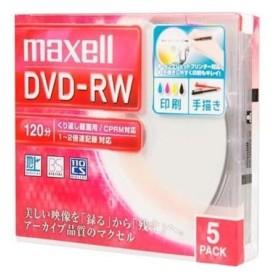 マクセル DW120WPA.5S 録画・録音用 DVD-RW 4.7GB 繰り返し録画 プリンタブル 2倍速 5枚