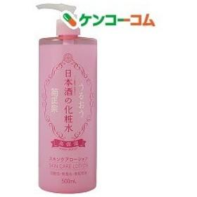 菊正宗 日本酒の化粧水 高保湿 ( 500mL )