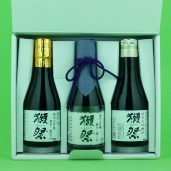 獺祭 純米大吟醸 二割三分・三割九分・45 180ml×3本飲み比べセット(お試しセット)