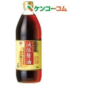 チョーコー醤油 超特選 減塩醤油 ( 900ml )