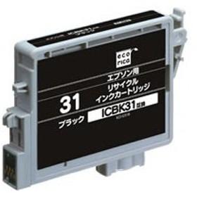 エコリカ/エプソン用リサイクルインクカートリッジICBK31