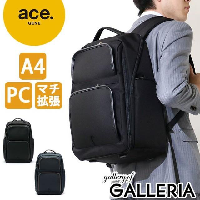 ace.GENE エースジーン EVL3.0 リュックサック 59512