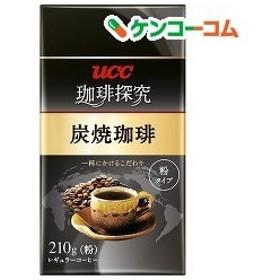 珈琲探究 炭焼珈琲 粉 ( 210g )