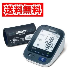 【送料無料】 オムロン HEM-7511T 上腕式血圧計 【OMRON HEM7511T】 血圧計