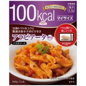 大塚食品 マイサイズ アラビアータ 100g まとめ買い(×10)|4901150100557(tc)