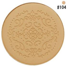 アナスイ ANNA SUI パウダー ファンデーション M #201 (レフィル) 9g 化粧品 コスメ POWDER FOUNDATION REFILL SPF20 PA++ 101