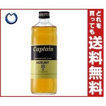 【送料無料】中村商店 キャプテン カフェスタイルヘーゼルシロップ 600ml瓶×12本入