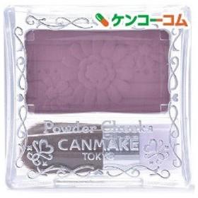 キャンメイク パウダーチークス PW38 プラムピンク ( 4g )/ キャンメイク(CANMAKE)