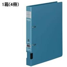 コクヨ/インターグレイ Dリングファイル B5タテ とじ厚20mm 青 4冊