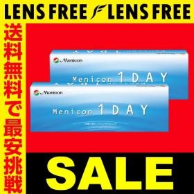【キャッシュレス5%還元】コンタクトレンズ1DAY メニコンワンデー コンタクトレンズ1DAY 2箱 料無料