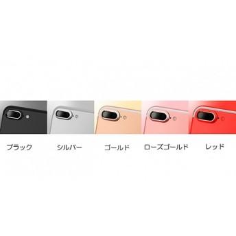 LEPLUS iPhone 7 Plus カメラレンズプロテクター Rich Lens ブラック