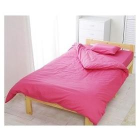 アイリスオーヤマ カラーボックスシーツ シングルサイズ(綿100%/ピンク) CMBS(ピン