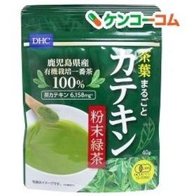 DHC 茶葉まるごとカテキン 粉末緑茶 ( 40g )/ DHC サプリメント