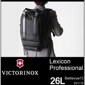 追加最大+23%|日本正規品 ビクトリノックス レキシコン プロフェッショナル ベルビュー15 ビジネスリュック B4 601115