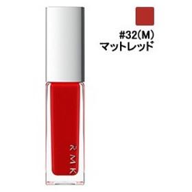 RMK (ルミコ) RMK ネイルポリッシュ #32(M) マットレッド 7ml 化粧品 コスメ NAIL POLISH 32(M)