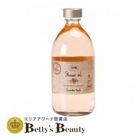 サボン シャワーオイル ラベンダーアップル 500ml (ボディソープ)  Sabon