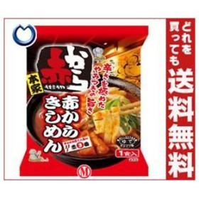 【送料無料】寿がきや 赤からきしめん 1食入 226g×12袋入