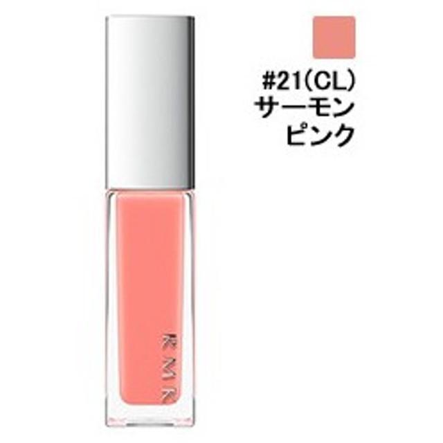 RMK (ルミコ) RMK ネイルポリッシュ #21(CL) サーモンピンク 7ml 化粧品 コスメ NAIL POLISH 21(CL)