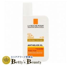 ラロッシュ ポゼ アンテリオス XL フリュイド ウルトラ ライト SPF50+  50ml (乳液)  La Roche Posay