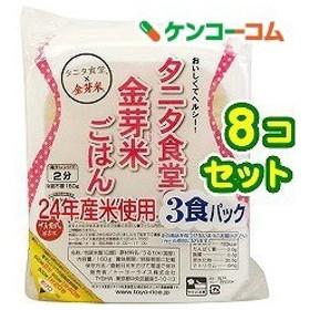 タニタ食堂の金芽米ごはん ( 160g3食パック8コセット )
