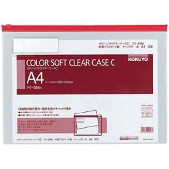 コクヨ/カラーソフトクリヤーケースC〈マチなし〉 A4 赤/クケ-314R