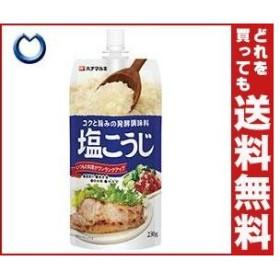 【送料無料】ハナマルキ 塩こうじ 230g×12本入