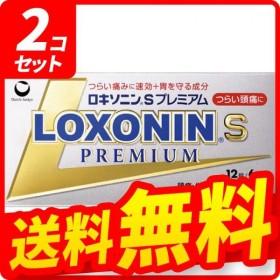 1個あたり717円 ロキソニンSプレミアム 12錠 2個セット  第1類医薬品 プレミアム会員はポイント24倍
