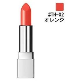 RMK (ルミコ) RMK フューチャーリップス #TH-02 オレンジ 4g 化粧品 コスメ FFFUTURE LIPS TH-02