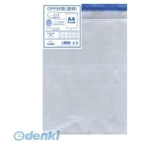 菅公工業  シ920 OPP透明封筒厚口A4 .05 100枚