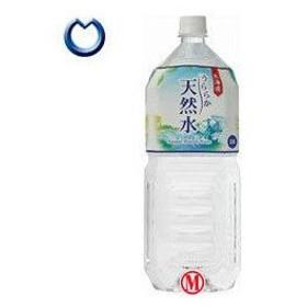 【送料無料】【2ケースセット】富永貿易 神戸居留地 うららか天然水 2Lペットボトル×6本入×(2ケース)