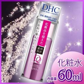 DHC 薬用Qローション SS 60ML(D)
