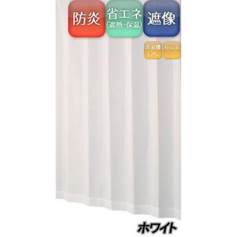 ミラーレースカーテン ラージュレース ホワイト 幅150×丈208cm 1枚 カーテン おしゃれ 代引不可