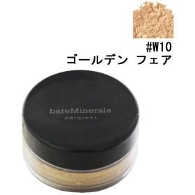 BAREMINERALS ベアミネラル オリジナル ファンデーション (SPF15 PA++) #W10 ゴールデン フェア 8g 化粧品 コスメ