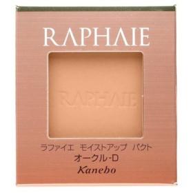 「カネボウ」 ラファイエ モイストアップパクト レフィル (オークル-D) 10.5g 「化粧品」