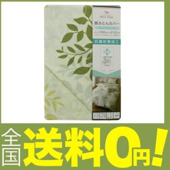 メリーナイト SEK抗菌防臭加工 掛布団カバー 「プレート」 シングルロング グリーン MN623522-53