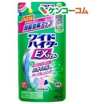 ワイドハイター EXパワー 漂白剤 詰め替え ( 480mL )/ ワイドハイター ( 漂白剤 抗菌 消臭 つめかえ 詰替 液体 )