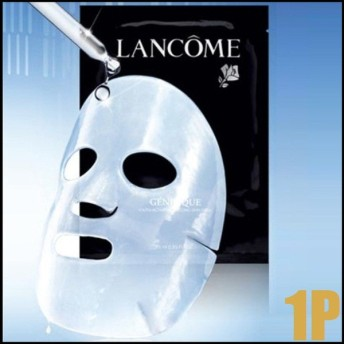 宅配便 ゆうパケット可 ランコム ジェニフィック マスク 1枚