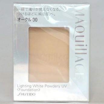 資生堂 マキアージュ ライティング ホワイトパウダリー UV レフィル オークル00 10g