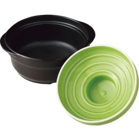 レンジで簡単調理鍋 グリーン 和陶器 陶器鍋 代引不可