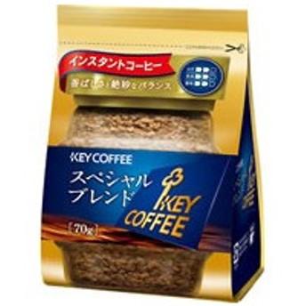 キーコーヒー/インスタントコーヒー スペシャルブレンド 詰替用 70g