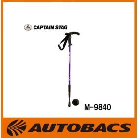 CAPTAINSTAG トレッキングステッキTグリップ/4段スライド式/パープルM-9840 レジャー用品