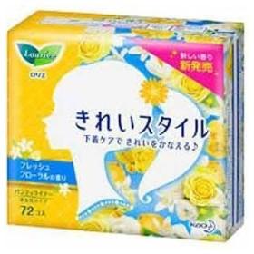 花王 ロリエ きれいスタイル 72コ入 フレッシュフローラルの香り
