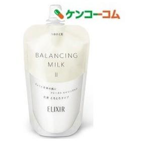 資生堂 エリクシール ルフレ バランシング ミルク II つめかえ用 ( 110mL )/ エリクシール ルフレ