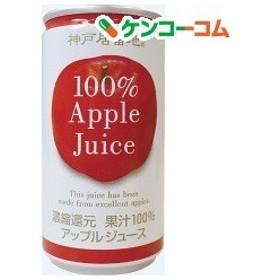 神戸居留地 アップル100% ( 185g30本入 )/ 神戸居留地